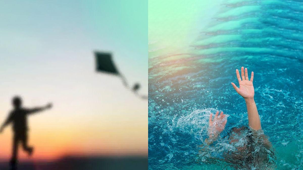 भोपाल: पतंग उड़ाते समय हुआ हादसा, कुएं में गिरने से 8 वर्षीय मासूम की मौत