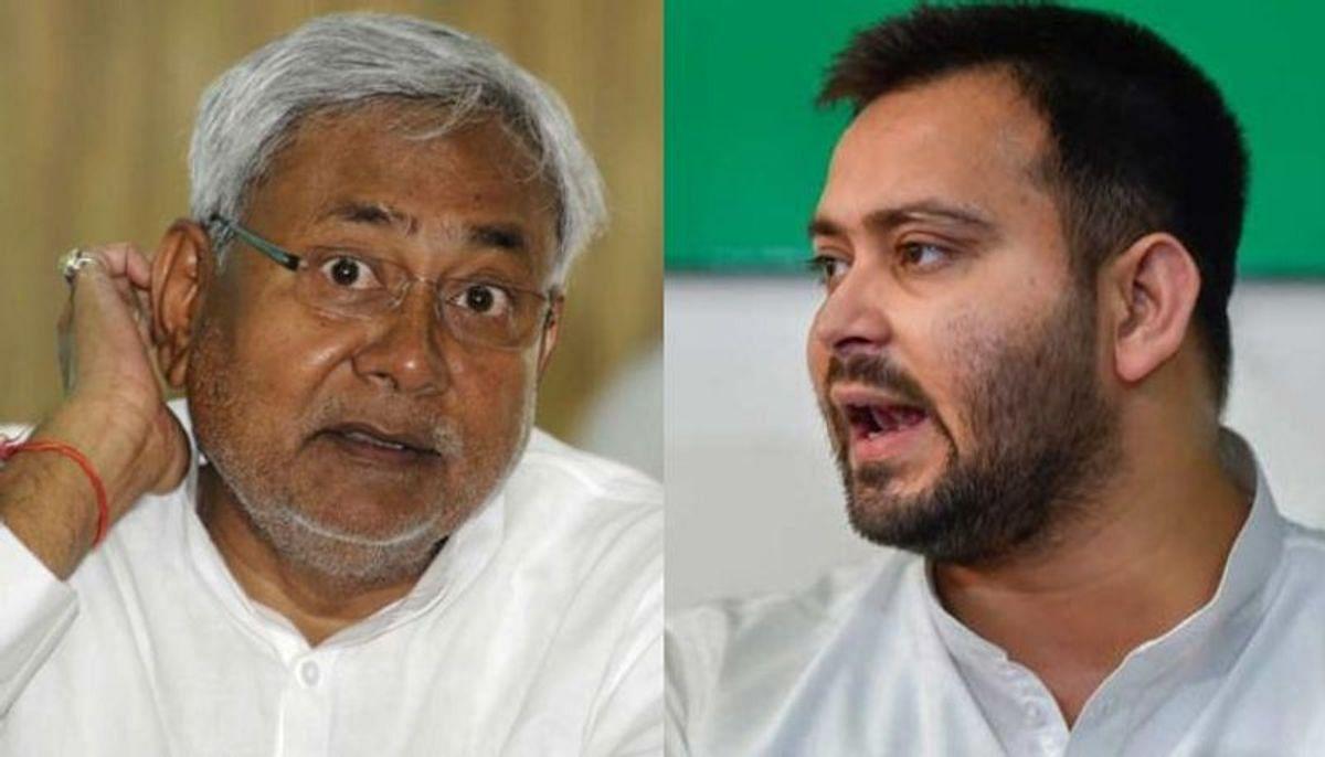 Bihar Election Results : राजग 66 और महागठबंधन 61 सीट पर आगे