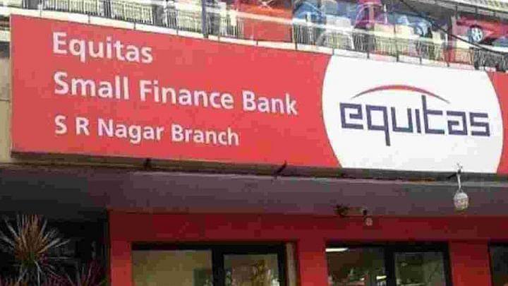 RBI ने इक्विटास स्मॉल फाइनेंस बैंक से हटाए सभी प्रतिबंध