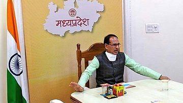 प्रदेश के बजट को लेकर CM शिवराज करेंगे कमिश्नर-कलेक्टर की बैठक, होगी चर्चा