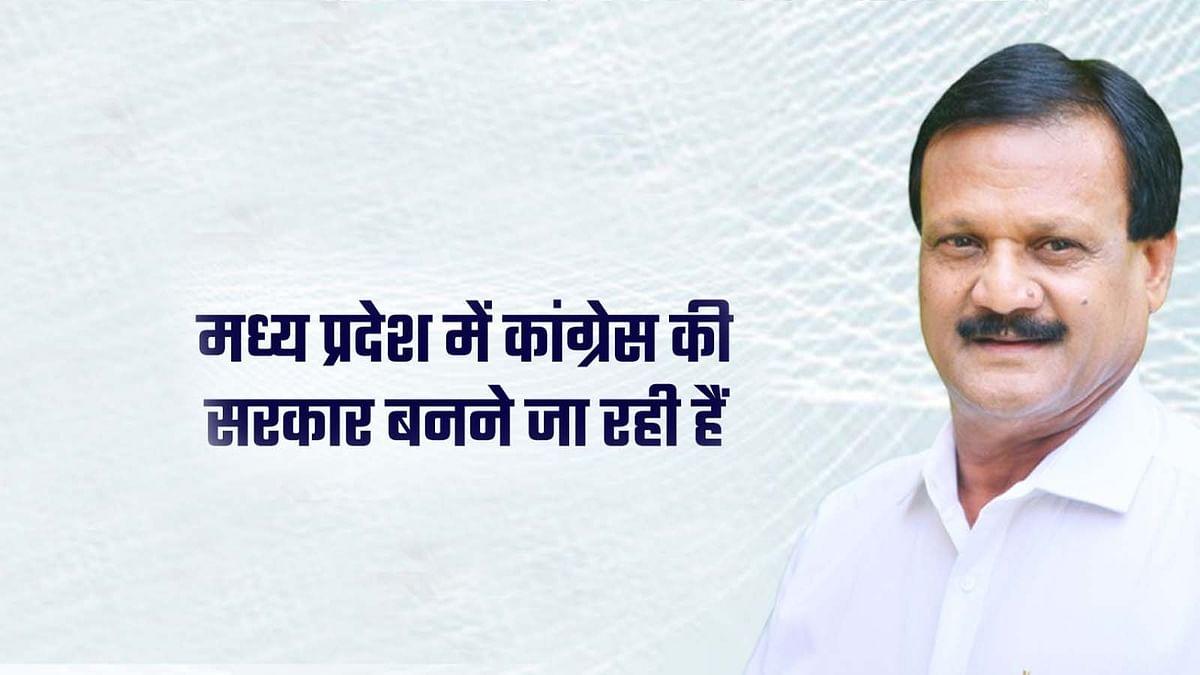 पूर्व मंत्री सज्जन सिंह ने किया दावा- कांग्रेस के पक्ष में आएगा परिणाम