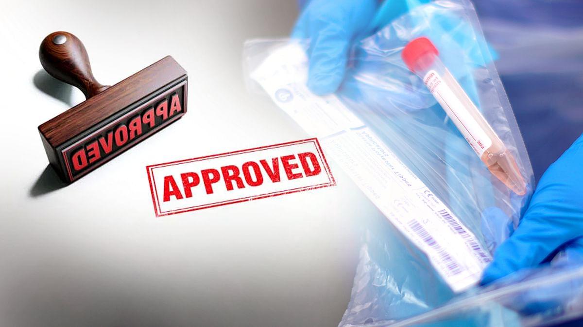USFDA ने दी सेल्फ कोविड टेस्ट किट को मंजूरी, घर में कर सकेंगे टेस्ट