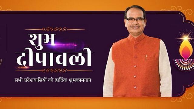 """सीएम सहित कई नेताओं ने प्रदेशवासियों को दी """" दीपावली"""" की हार्दिक शुभकामनाएं"""