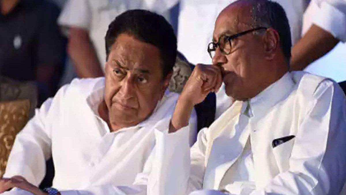 भोपाल : अंतिम परिणाम आने तक पीसीसी में मौजूद रहेंगे कमलनाथ और दिग्विजय सिंह