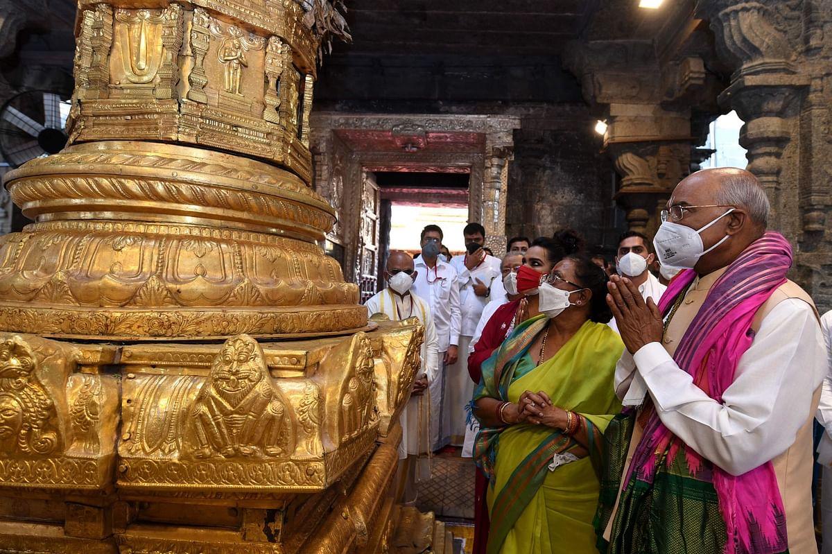 राष्ट्रपति कोविंद ने तिरुमाला के वेंकटेश्वर स्वामी मंदिर में की पूजा-अर्चना