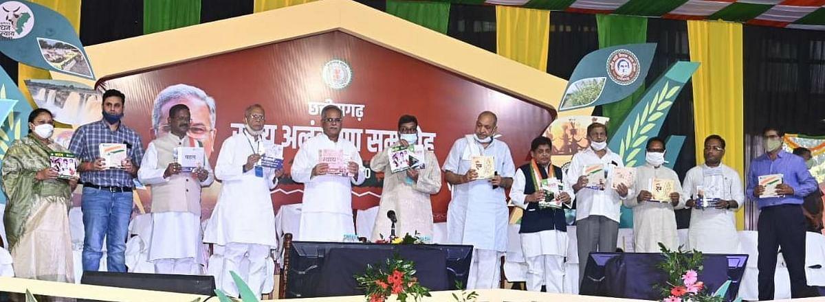 मुख्यमंत्री बघेल ने राज्योत्सव में 'छत्तीसगढ़ विचार माला' का किया विमोचन