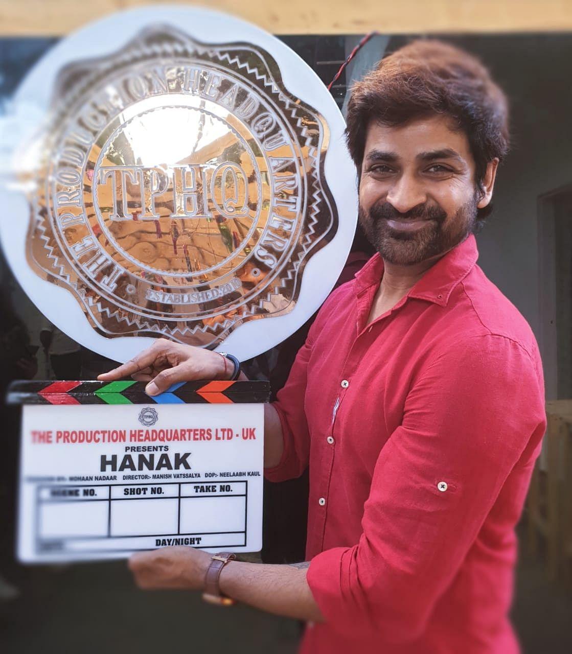 विकास दुबे पर बेस्ड फिल्म 'हनक' की शूटिंग 27 नवंबर से होगी शुरू