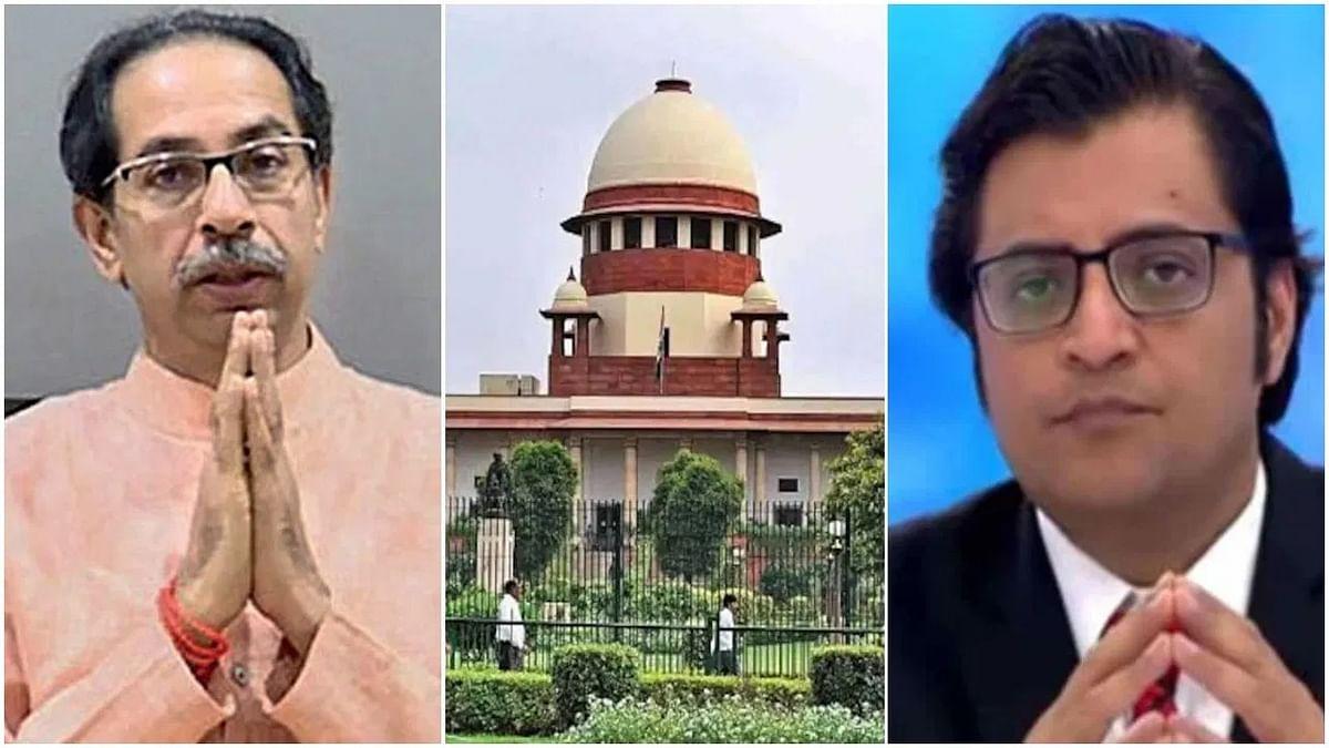 महाराष्ट्र की उद्धव सरकार को सुप्रीम कोर्ट की फटकार