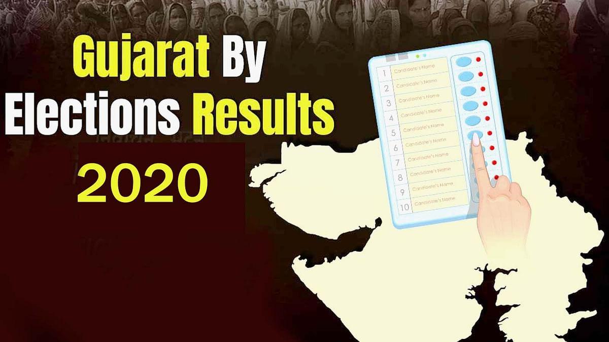 Gujarat By Election Result 2020: गुजरात की सभी सीटों पर BJP आगे