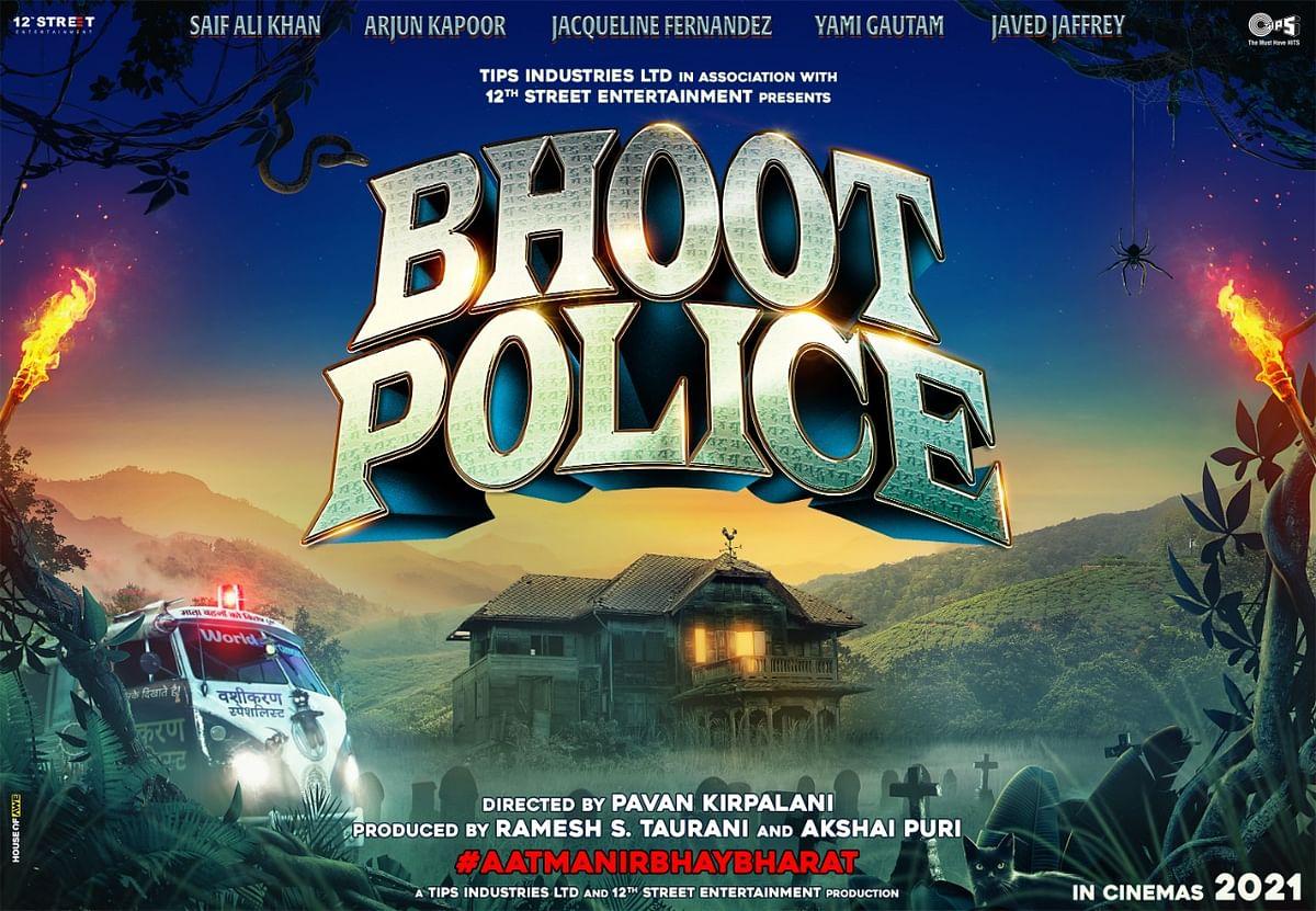 फिल्म 'भूत पुलिस' का हुआ मुहूर्त