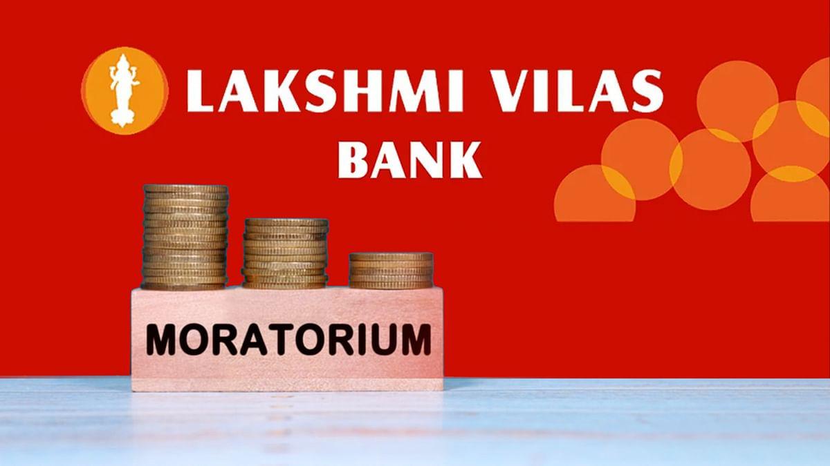 लक्ष्मी विलास बैंक पर गिरी मोराटोरियम की ग़ाज, निकाल सकेंगे मात्र 25 हजार