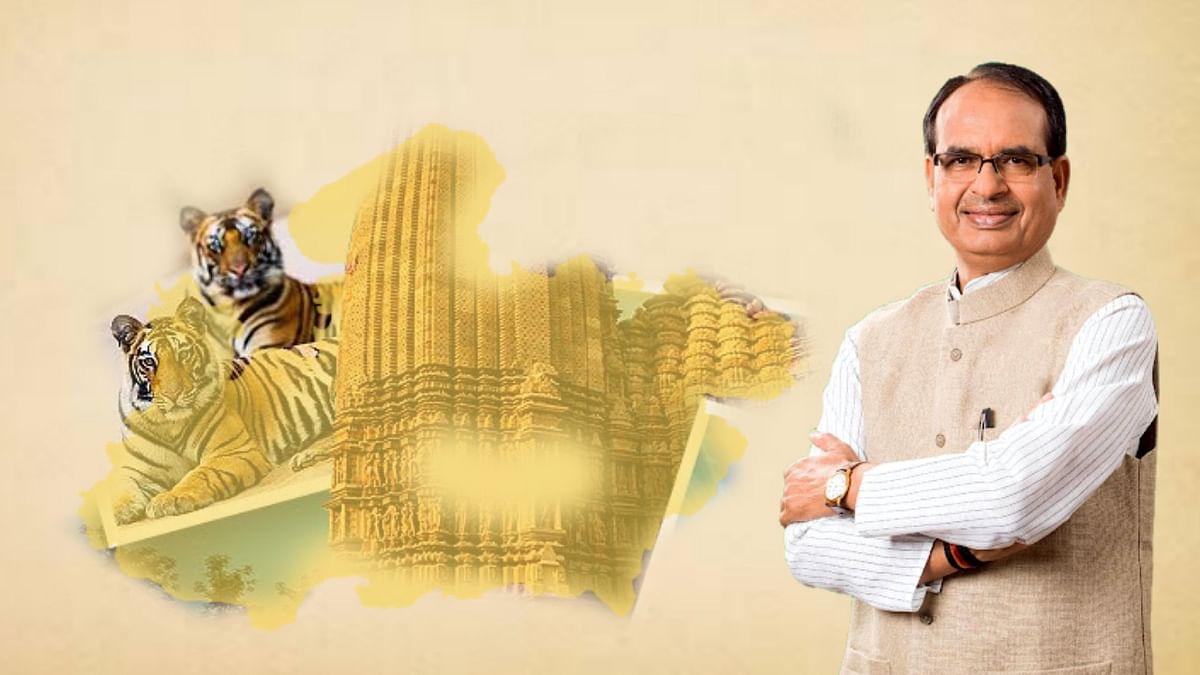 """""""मध्यप्रदेश स्थापना दिवस"""" के अवसर पर सीएम ने सभी प्रदेशवासियों को दी बधाई"""