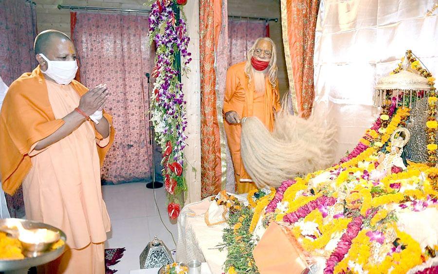 अयोध्या ने बहुत अपमान सहा, अब और नहीं: योगी