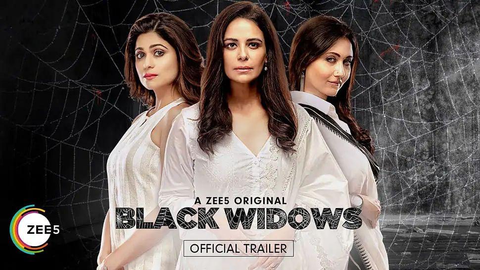 'ब्लैक विडोज़' का ट्रेलर हुआ रिलीज़