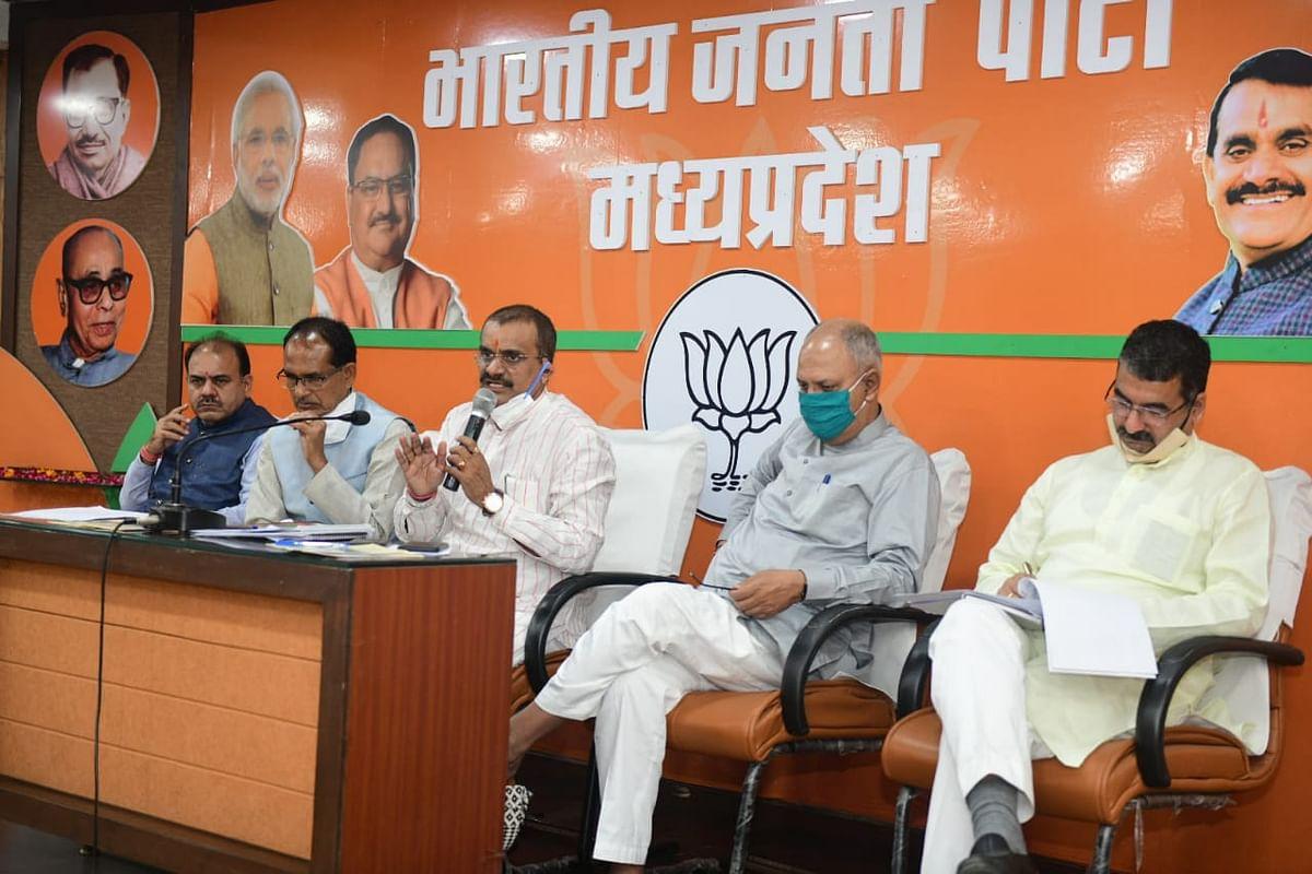 उपचुनाव:मतगणना से पहले भाजपा में बैठकों का दौर, पदाधिकारियों से लिया फीडबैक