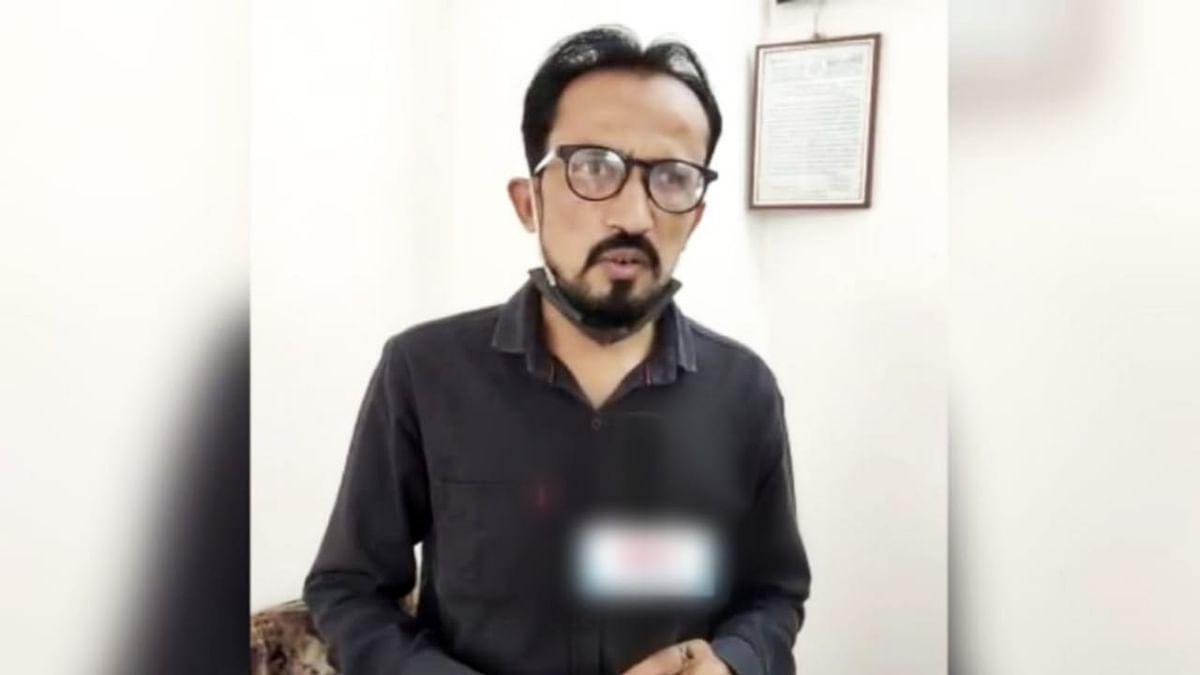 भोपाल: राजधानी के जंगल में मिली लापता युवक की लाश, जांच में जुटी पुलिस