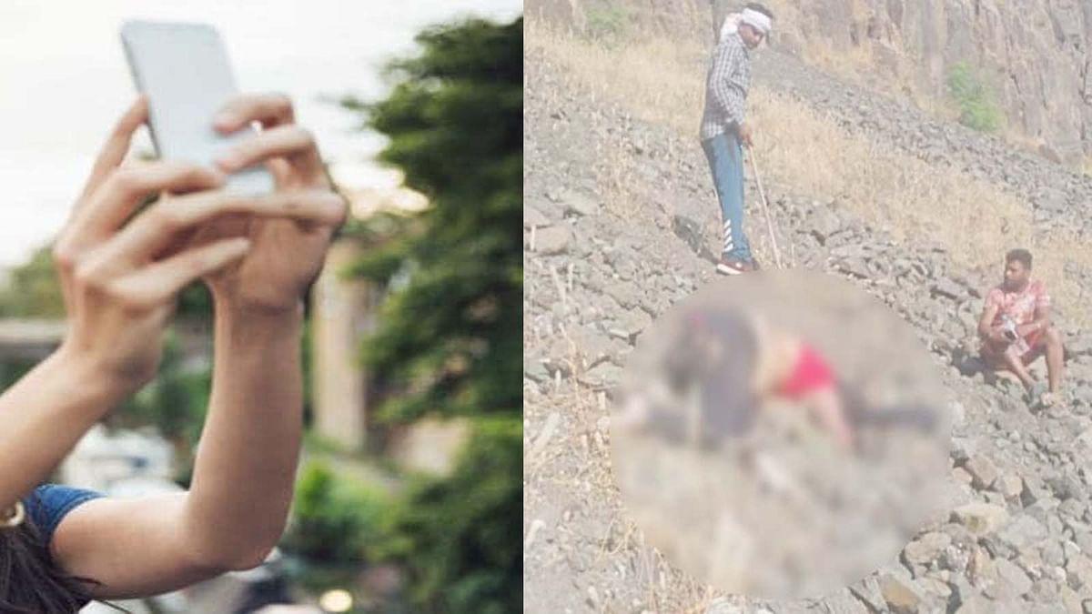 सेल्फी लेने के चक्कर में महिला का फिसला पैर,  गहरी खाई में गिरने से हुई मौत