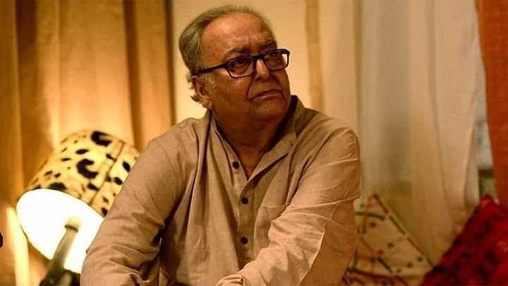 मशहूर अभिनेता सौमित्र चटर्जी का निधन, लंबे समय से थे बीमार