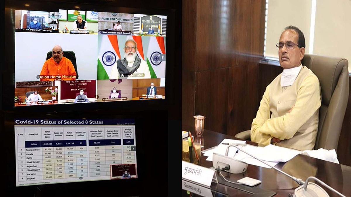 पीएम मोदी की बैठक में शामिल हुए सीएम, बताएंगे प्रदेश में कोरोना की स्थिति