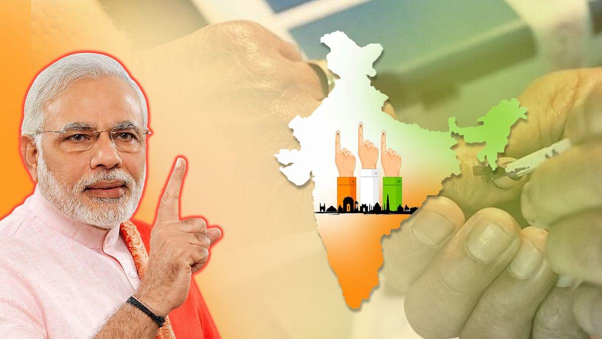 संविधान दिवस पर प्रधानमंत्री ने 'एक राष्ट्र-एक चुनाव' को देश की जरूरत बताया