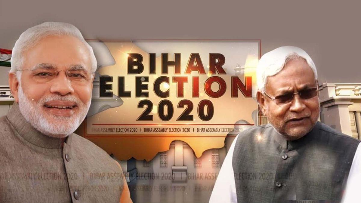 बिहार चुनाव में NDA की जीत का लहरा परचम-नीतीश कुमार के सिर सत्ता का ताज