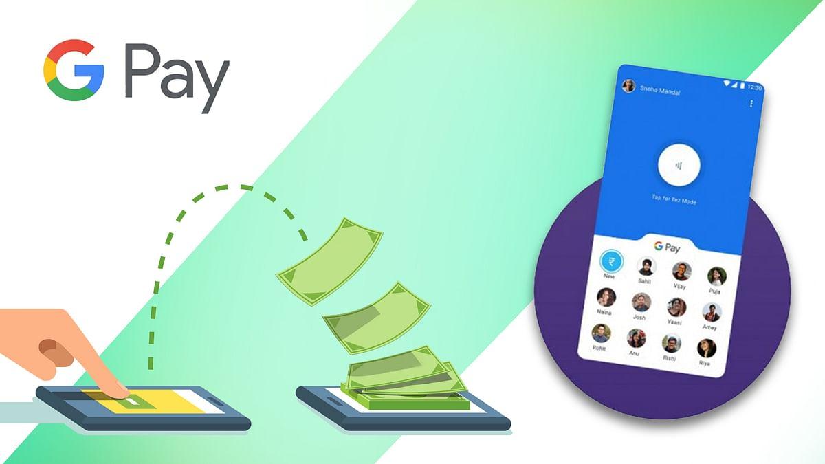 Google Pay की फ्री पेमेंट सेवा बंद होते ही कंपनी यूजर्स से वसूलेगी चार्ज