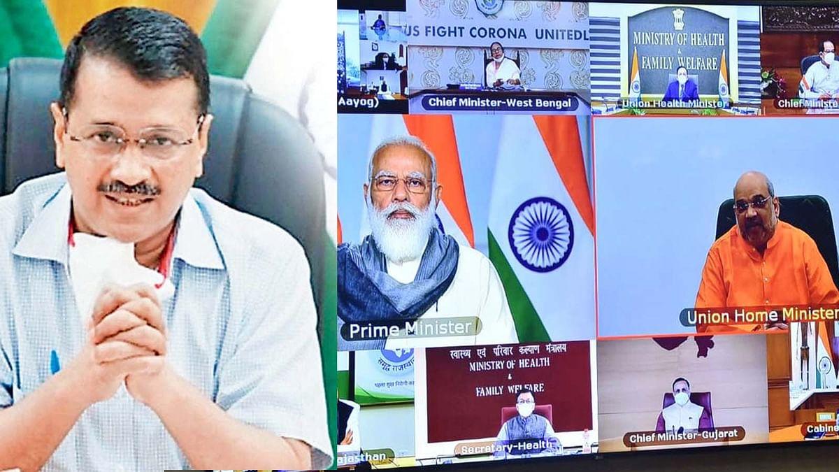 दिल्ली के CM केजरीवाल ने PM मोदी के साथ मीटिंग में की ये मांग