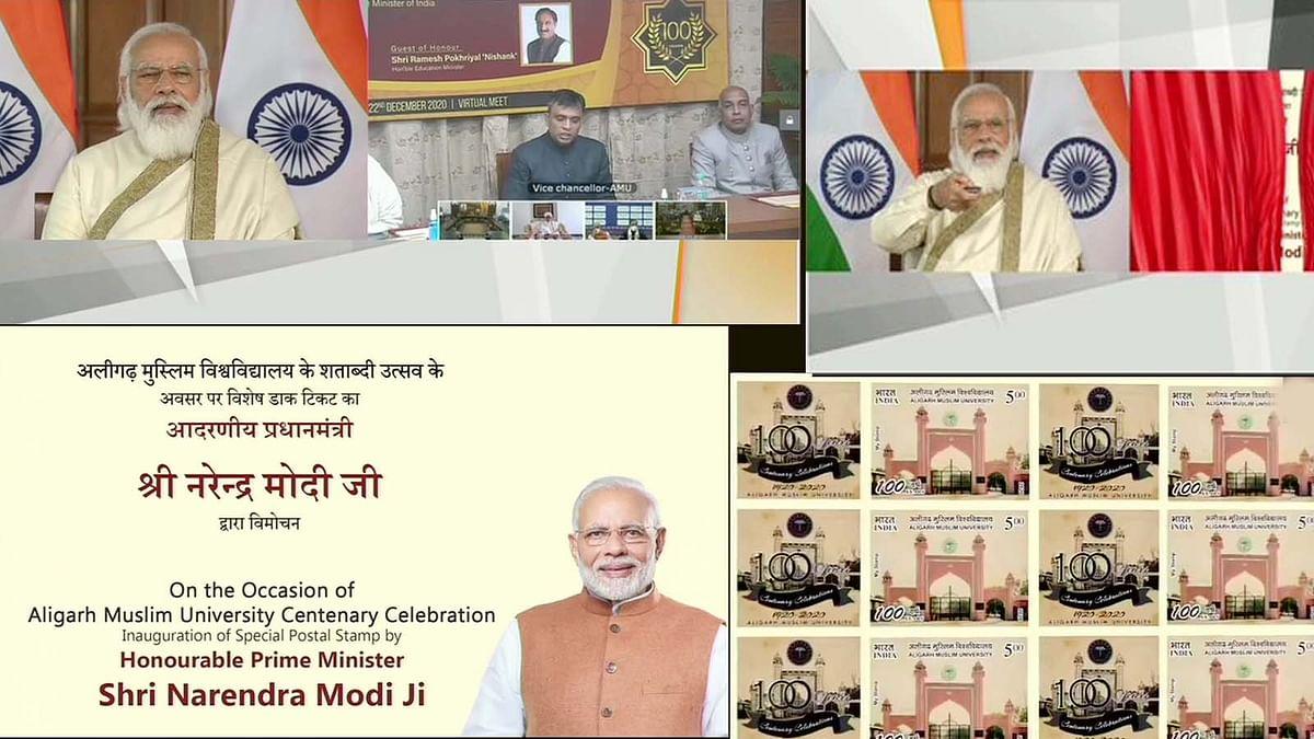 AMU शताब्दी समारोह में PM मोदी ने विशेष डाक टिकट जारी कर दिया ये खास संदेश