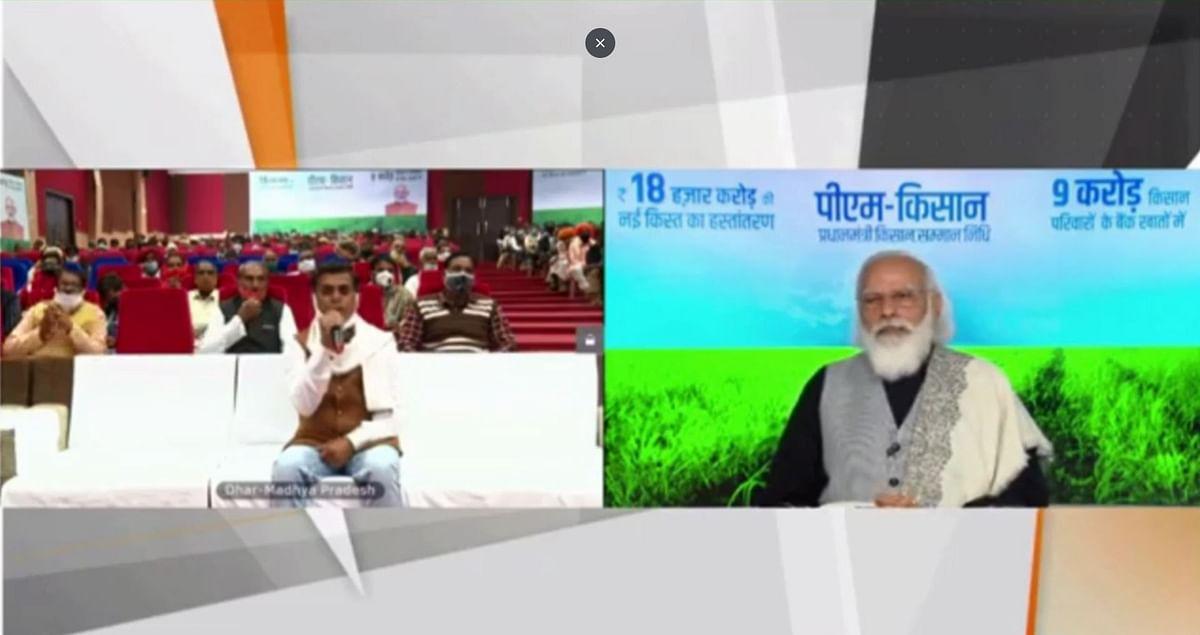 धार जिले के किसान मनोज पाटीदार से पीएम की बातचीत
