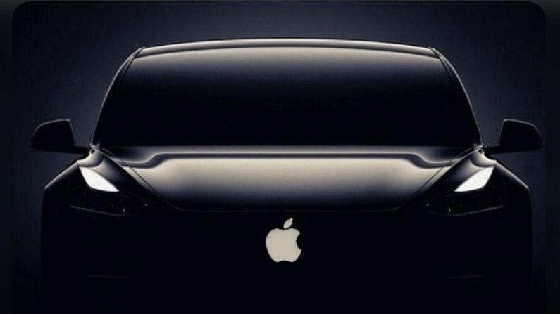 Apple ऑटोमोबाइल सेक्टर में कदम रख लांच करेगी अपनी सेल्फ ड्राइविंग कार