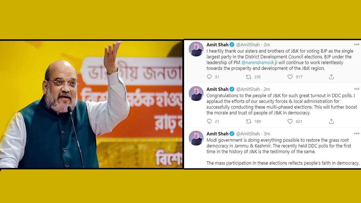 जम्मू-कश्मीर क्षेत्र की समृद्धि व विकास के लिए BJP काम करती रहेगी: अमित शाह