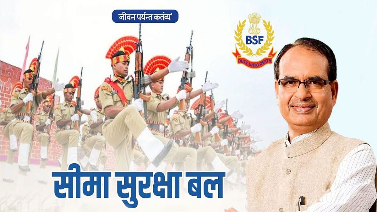 सीमा सुरक्षा बल का 56वां स्थापना दिवस: सीएम ने सभी बीएसएफ जवानों को दी बधाई