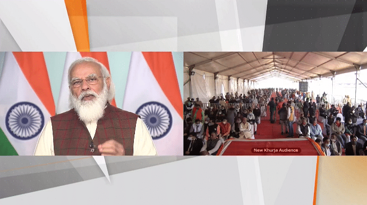 UP को फ्रेट कॉरिडोर की सौगात, PM बोले- आजादी के बाद सबसे बड़ा रेल प्रोजेक्ट