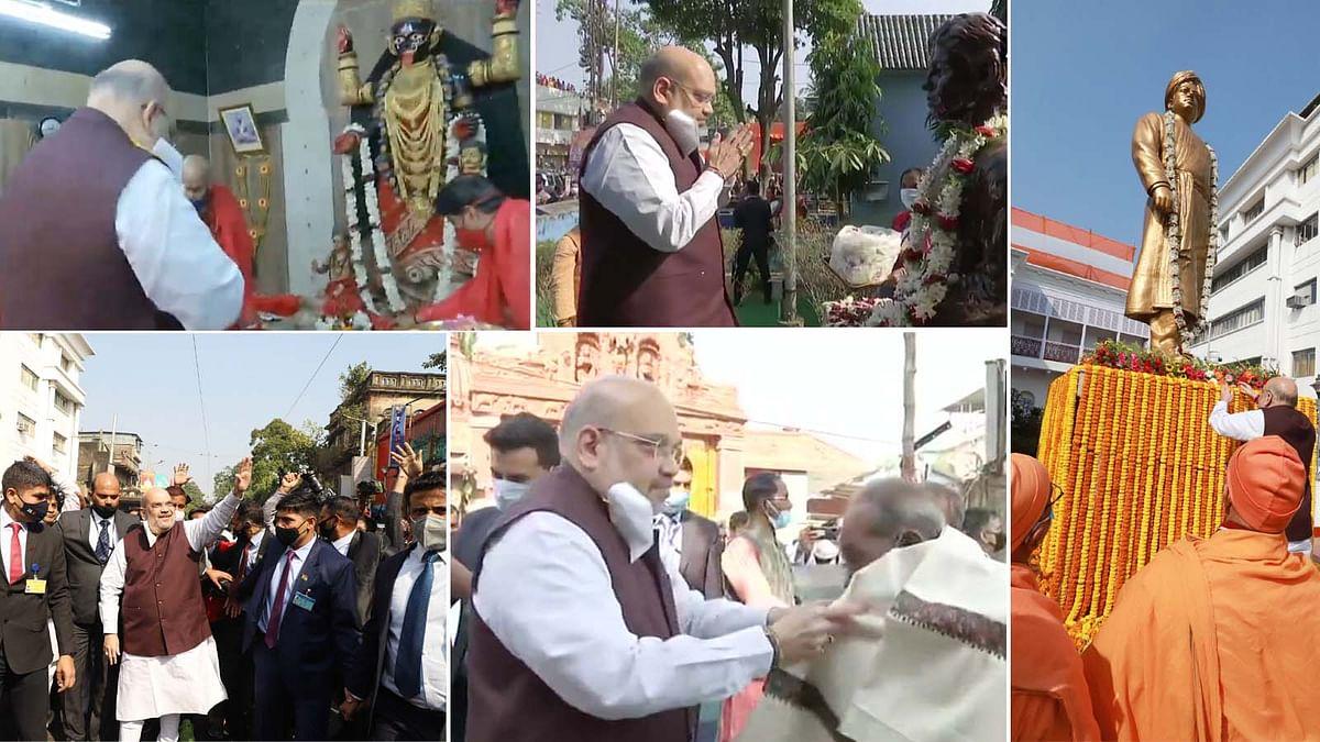 पश्चिम बंगाल: TMC में हो रही बगावत के बीच ममता के गढ़ में अमित शाह