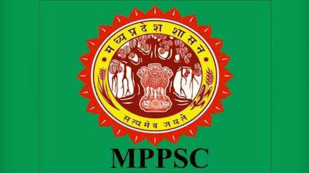 MP के शिक्षित युवाओं का इंतजार खत्म,राज्य सेवा परीक्षा का विज्ञापन हुआ जारी