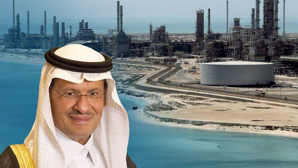 सऊदी अरब ने की चार नए तेल व गैस कुओं की खोज
