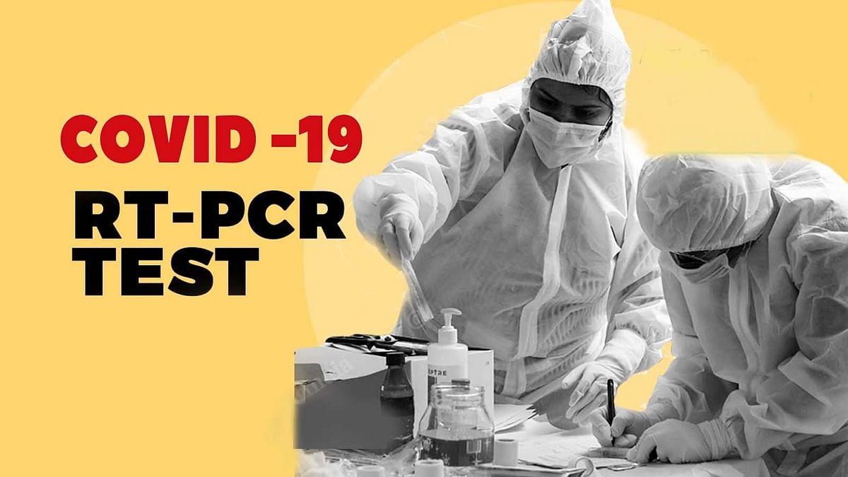 बिहार के प्राइवेट लैब में कोरोना का RT-PCR टेस्ट कराना हुआ सस्ता