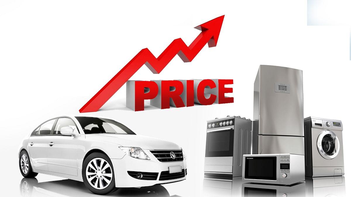 अगले साल से इन आइटम्स की कीमतों में हो जाएगी 10% तक की बढ़ोतरी