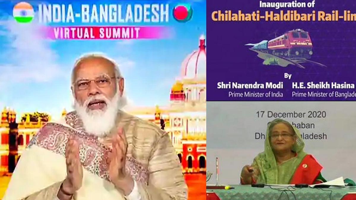 भारत-बांग्लादेश के बीच रेल लिंक होगी शुरू, वर्चुअल समिट में लिया फैसला