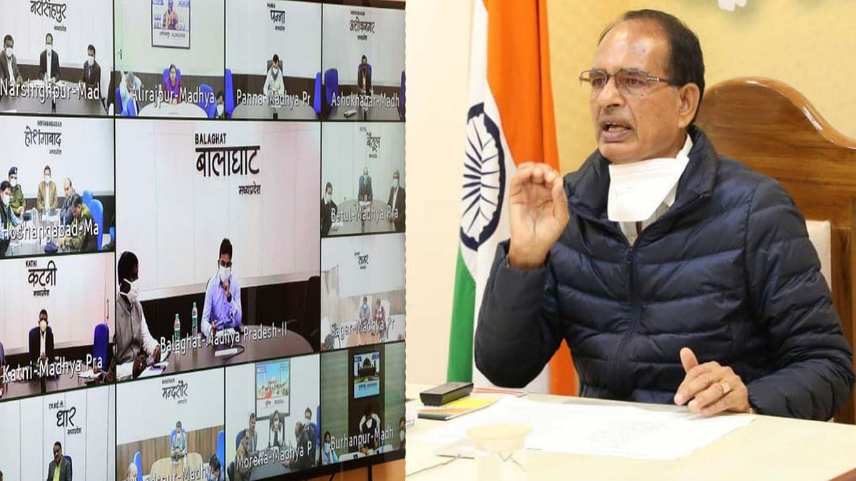 किसान कल्याण कार्यक्रम के संबंध में सीएम ने की बैठक, दिए ये आवश्यक निर्देश