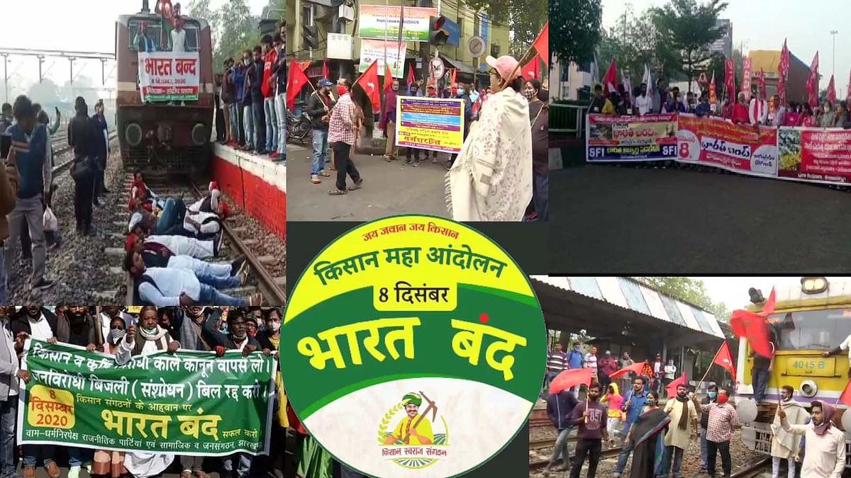 किसान महाआंदोलन: जानें आज भारत बंद का कहां कितना असर