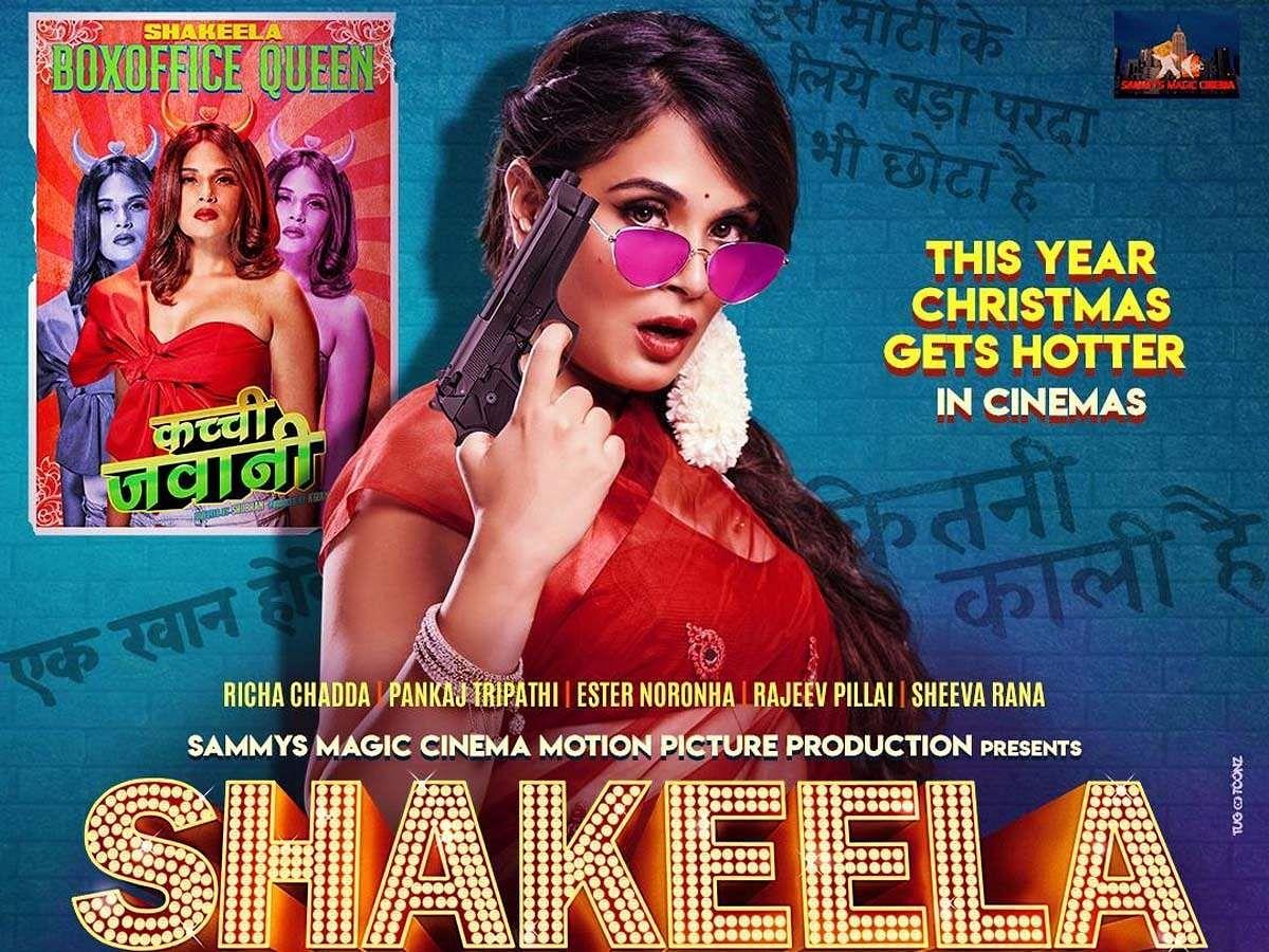 Shakeela : ऋचा चड्ढा स्टारर फिल्म शकीला का पोस्टर हुआ रिवील