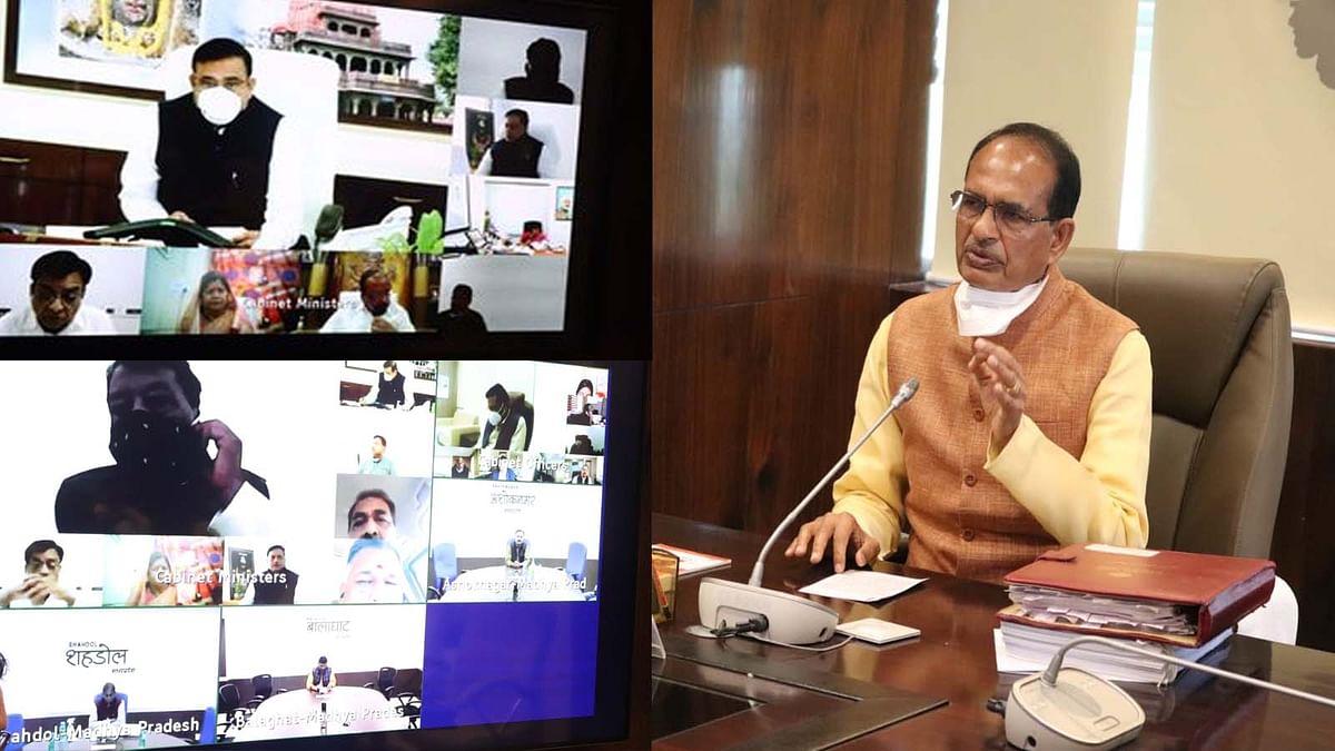 भोपाल: CM शिवराज कैबिनेट की बैठक शुरू, बैठक में इन प्रस्तावों पर होगी चर्चा