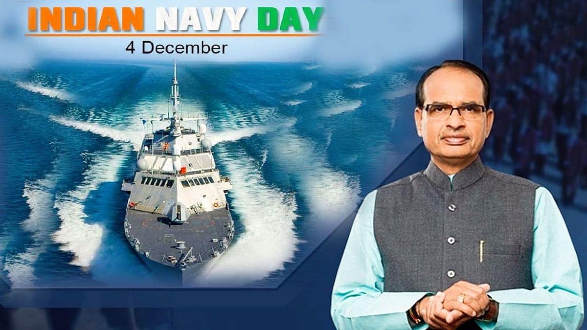 """""""भारतीय नौसेना दिवस"""" के अवसर पर सीएम ने सभी जांबाज नौसैनिकों को दी बधाई"""