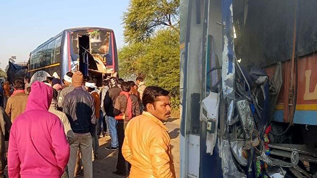 सागर: बनारस से इंदौर जा रही बस-ट्रक से टकराई, हादसे में तीन की दर्दनाक मौत
