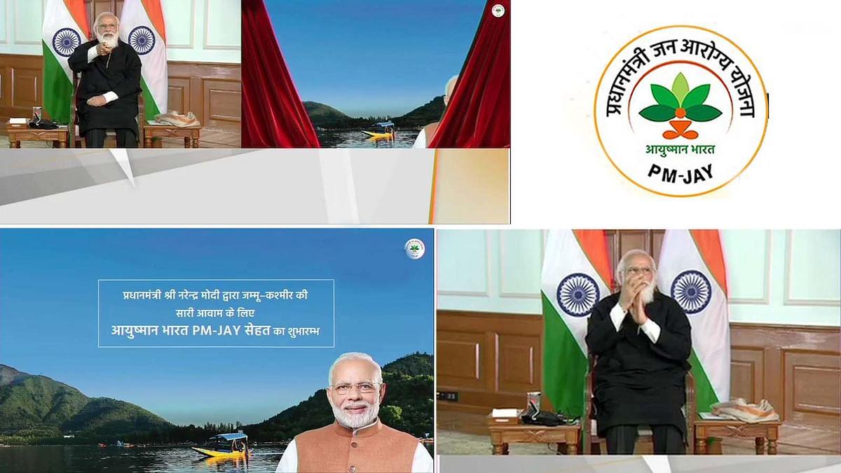 जम्मू कश्मीर को सेहत की बड़ी सौगात- PM मोदी ने लॉन्च की PM-JAY सेहत योजना