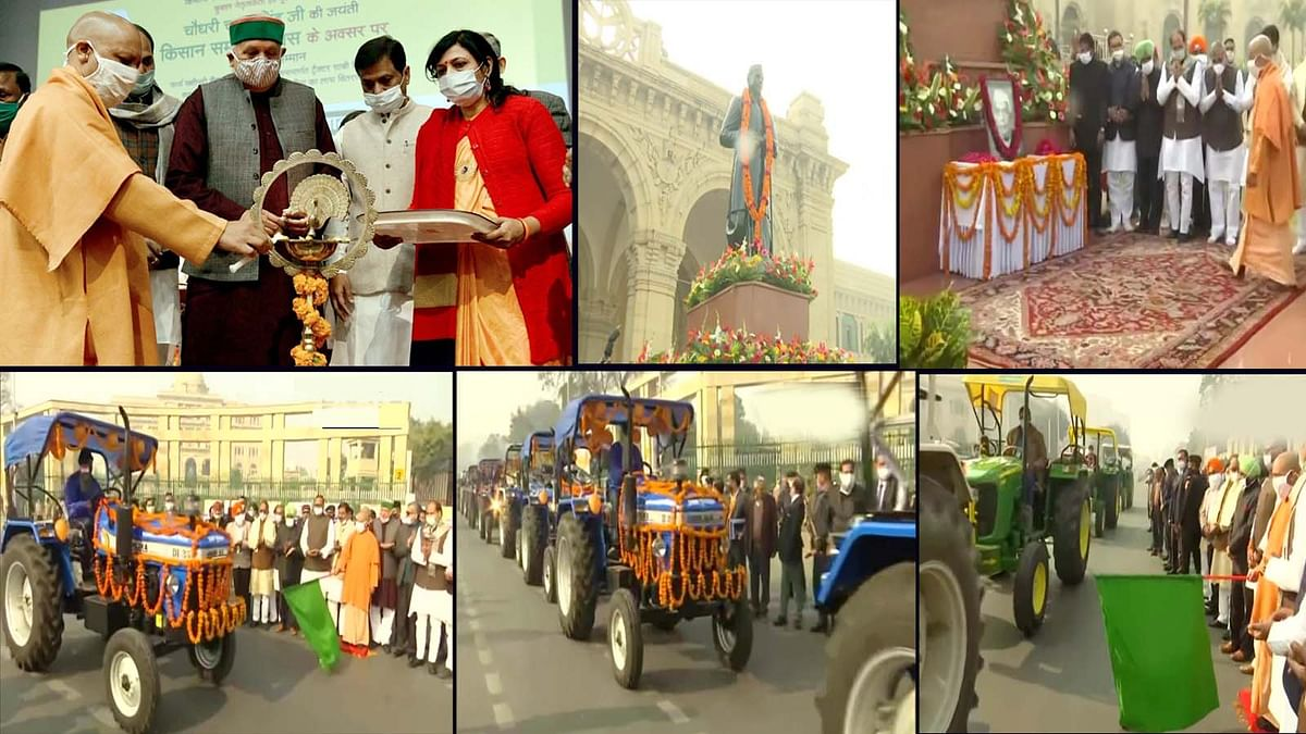 उत्तर प्रदेश: किसान दिवस पर CM योगी की किसानों को सौगात-ट्रैक्टर किए वितरित