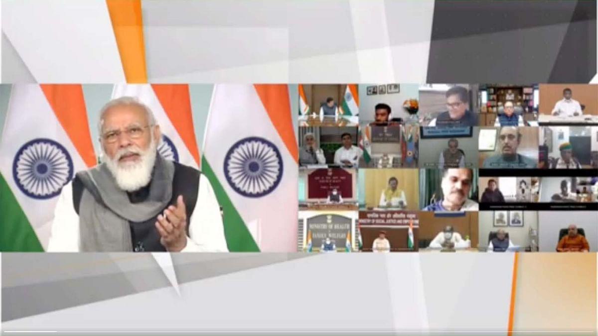 सर्वदलीय बैठक के बाद PM मोदी का संबोधन- कोरोना की वैक्सीन पर बड़ा ऐलान