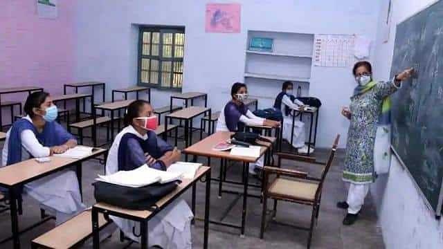प्रदेश के सभी सरकारी स्कूलों में जाड़े की छुट्टियां हुईं रद्द, आदेश जारी