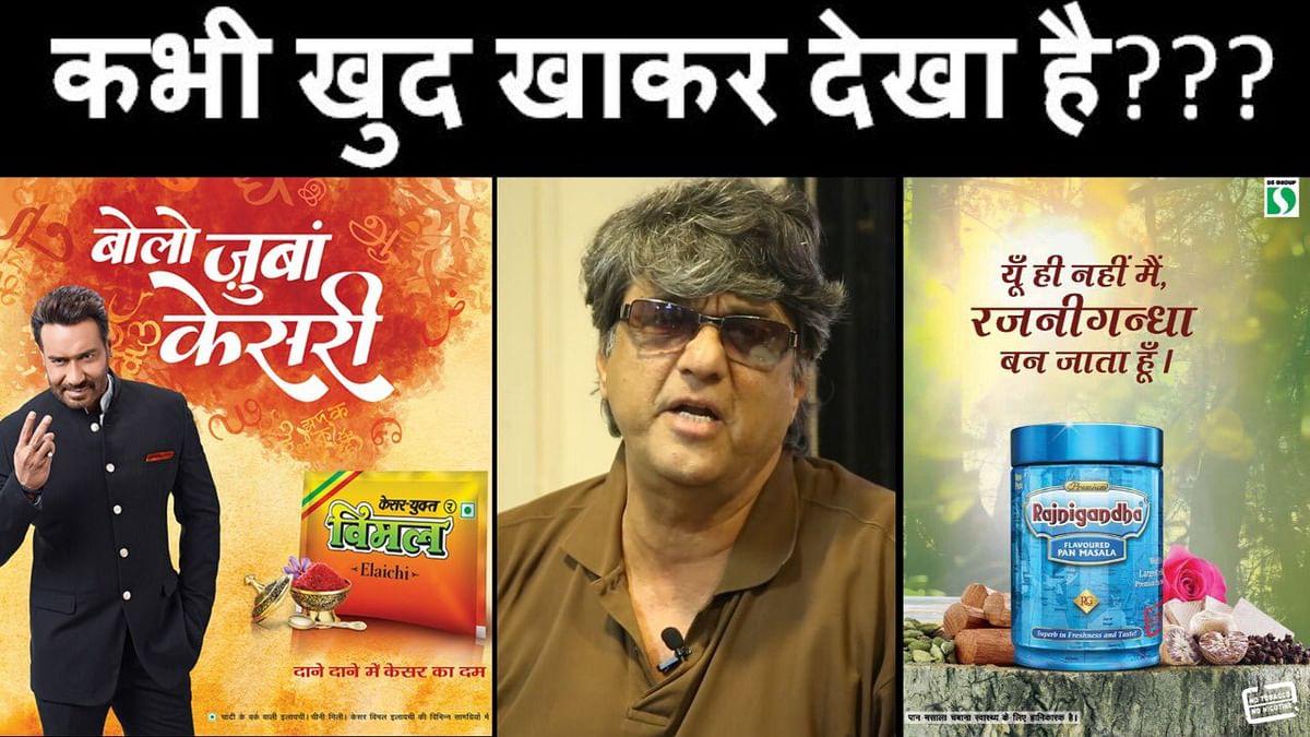 अजय देवगन-शाहरुख खान पर भड़के मुकेश खन्ना, ट्वीट कर कही यह बात